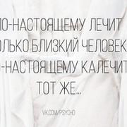http://khersonlinenet/novosti/herson/39426-u-hersonskih-restoratorov-ocherednoe