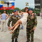 Елена Румянцева on My World.