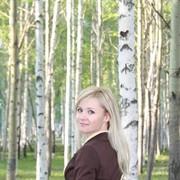 Луиза Фахрутдинова on My World.