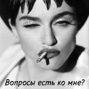 Нина Ивлева on My World.