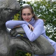 Елена Павловна Ольховская on My World.