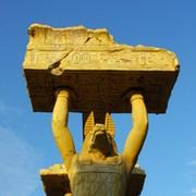 Атлантида : мифология, цивилизация, культура группа в Моем Мире.