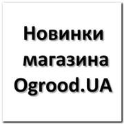 Дача, сад и огород group on My World