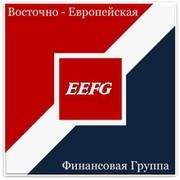 Восточно-Европейская Финансовая Группа группа в Моем Мире.