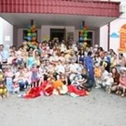 """Международный центр репродуктивной медицины """"Меркурий"""" группа в Моем Мире."""