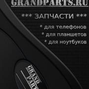Интернет-магазин GrandParts.ru группа в Моем Мире.