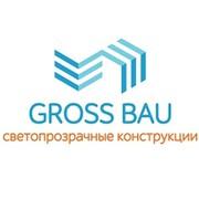 GrossBau group on My World