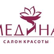 "Салон красоты ""Медина"" group on My World"