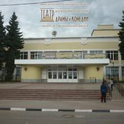 Московский областной театр драмы и комедии (г.Ногинск) группа в Моем Мире.