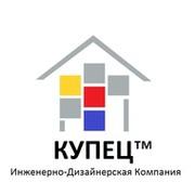 Инженерно-Дизайнерская Компания «КУПЕЦ» group on My World