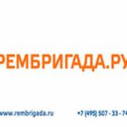 Рембригада.ру группа в Моем Мире.