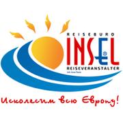 Экскурсионные поездки по Европе c INSEL группа в Моем Мире.