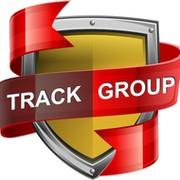 TrackGroup | Безопасность, детейлинг, тюнинг группа в Моем Мире.