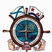 Межрегиональный Союз Военных Моряков group on My World
