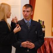 Евгений Бердюгин on My World.