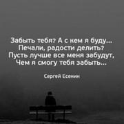 Евгений Шевченко в Моем Мире.