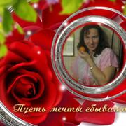 Ирина Боднюк on My World.