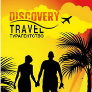 ГОРЯЩИЕ ТУРЫ DISCOVERY TRAVEL on My World.