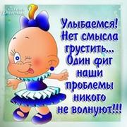 Елена Камалеева on My World.