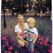 Елена Синякова on My World.