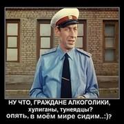 Андрей филиппов on My World.