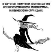 Салатнат Кадыркулова on My World.