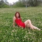 Кристина Бардашева on My World.