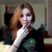 абраменко марина
