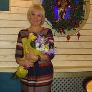 Наталья Меркуленкова on My World.
