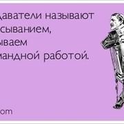 Миринда Римовна on My World.