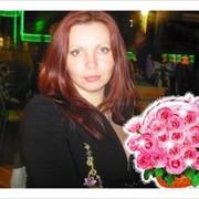 Ольга Афонина on My World.