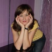 Ольга ященко шлюха думаю