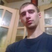 Дмитрий Курдыбаха on My World.