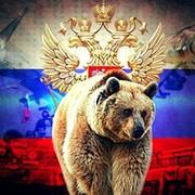 Олег Русский on My World.
