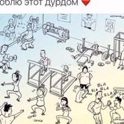 Андрей Дерябин on My World.