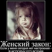 Наталия *** on My World.