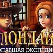 Татьяна Клондайк Чеснокова on My World.