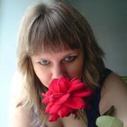 Ирина Панова on My World.